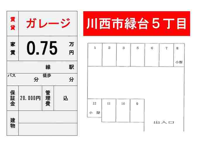 三浦モータープール空無.jpg