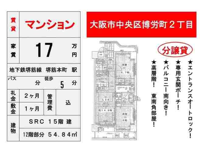 オーク㈱エステムプラザ心斎橋1202号.jpg
