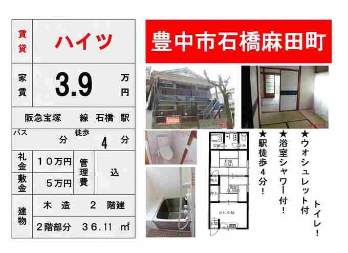 ★★前ハイツフォー202号3.9.jpg