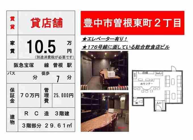 ル・モンド曽根3A写真H31.jpg