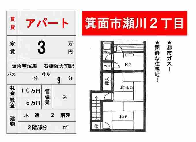 ★前いづみ苑.jpg