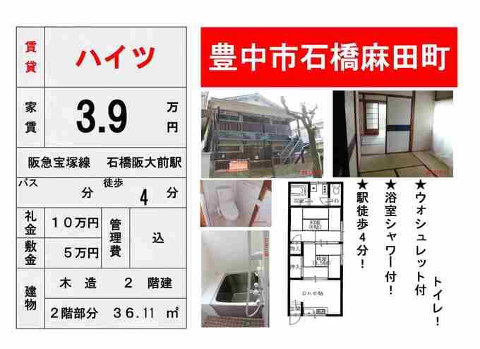 ★前ハイツフォー202号3.9.jpg