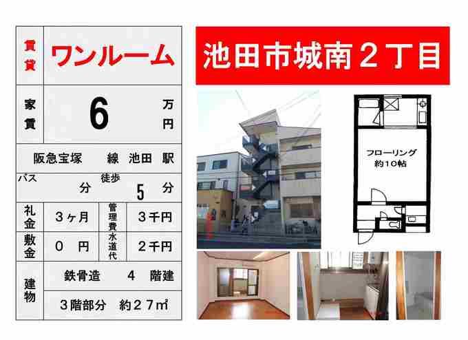 R前1USビル3階礼金.jpg