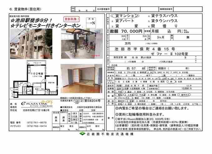 ◆7R3ゼファーⅡ102.jpg